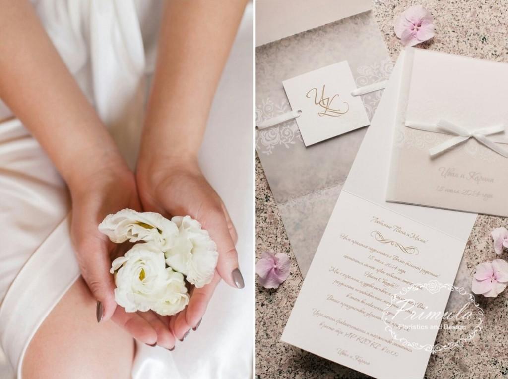 Свадебные пригласительные ручной работы.