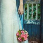 Свадебный букет шарик в Новосибирске Primula