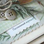 Подарочный сертификат по флористике Новосибирск