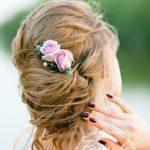 Образ невесты Новосибирск
