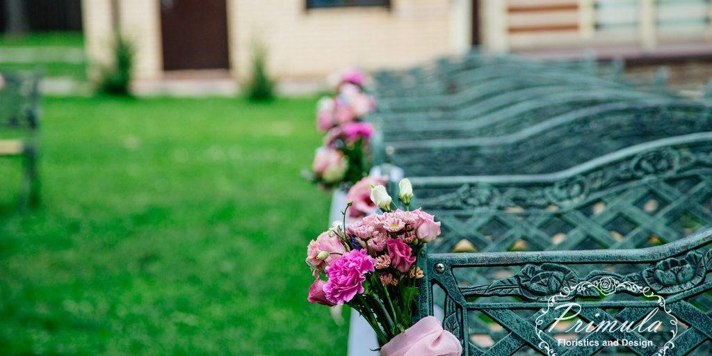 Оформление свадьбы Горизонт Патио отель